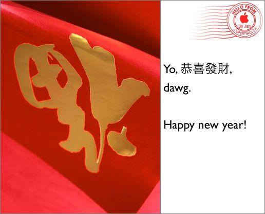 CNY Card
